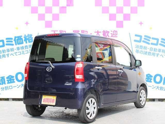 ご成約後に車検2年取得いたします!もちろん車検費用も総額に含まれており、お支払総額は26万8千円です!