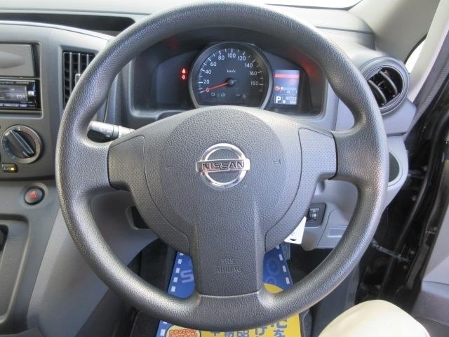 全車、内外装クリーニングが実施されますので、気持ち良く新しいカーライフがスタートできます。