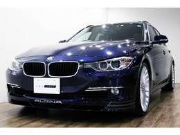 正規ディーラー車 2015年モデル BMW ALPINA D3ツーリング 右ハンドル インペリアルブルーブリリアントエフェクト/ブラウンメリノレザー
