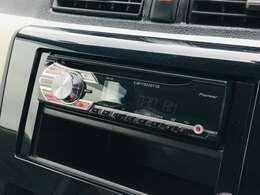 【 カロッツェリアオーディオ 】AUX機能も装備されているカロッツェリアのオーディオデッキが付属致します。お好きな音楽を聴きながらドライブはいかがでしょうか。