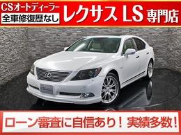 レクサス LS 460 Iパッケージ サンルーフ/本革/HDD/20AW/LD/エアロ