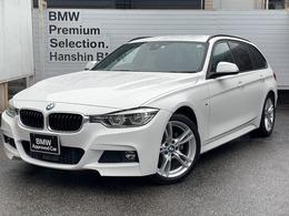 BMW 3シリーズツーリング 320d Mスポーツ 認定保証付後期ACCLEDヘッドレーンチェンジ