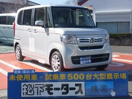 ホンダ N-BOX 660 G サンライトホワイトパール 届出済未使用車