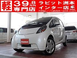三菱 アイ 660 ビバーチェ ABS スマートキー CD オートライト