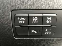 横滑り防止装置やアイドリングストップシステムのスイッチです。安全性も高く、安心できる車です