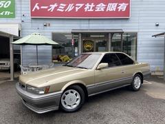 日産 レパード の中古車 2.0 XS-II 埼玉県入間郡三芳町 399.0万円