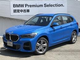 BMW X1 sドライブ 18i Mスポーツ 後期モデル電動リアETC認定保付弊社デモカ