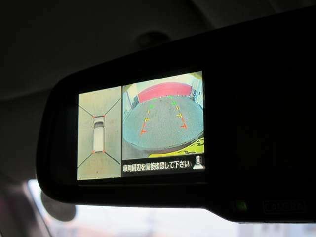 上空から見下ろしているかのような映像を映し出し、スムースな駐車をサポートします!駐車が苦手な方でも安心ですね♪