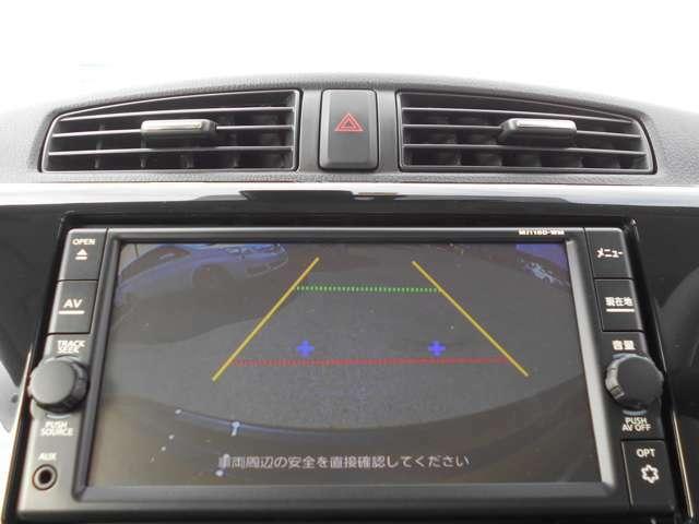 バックカメラ・フルセグTV・CDチューナー機能付きナビゲーション搭載車です。