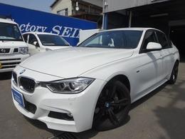 BMW 3シリーズ アクティブハイブリッド 3 Mスポーツ HDDナビ 黒レザー