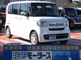 ホンダ N-BOX 660 G プッシュボタンスタート 届出済未使用車
