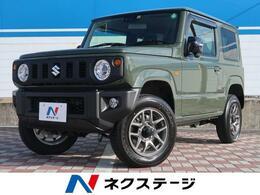 スズキ ジムニー 660 XC 4WD 届出済未使用車 5MT 衝突軽減装置 LED