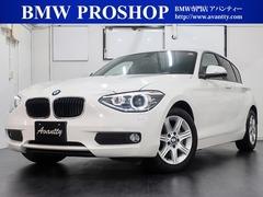 BMW 1シリーズ の中古車 116i 神奈川県横浜市都筑区 107.0万円