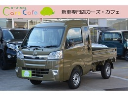 ダイハツ ハイゼットトラック 660 ジャンボ SAIIIt 3方開 2WD 4AT ブルーレイ搭載ナビETCマット付