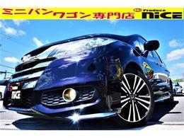 ホンダ オデッセイ 2.4 アブソルート EX 全周囲カメラ後席モニター衝突軽減ブレーキ