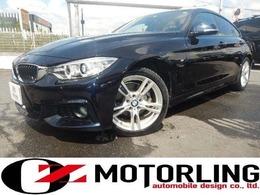 BMW 4シリーズグランクーペ 420i Mスポーツ ディーラー記録簿4枚有ワンオーナー禁煙車