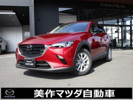 マツダ CX-3 1.5 15S アーバン ドレッサー CD/DVD/TV・360°ビューモニター