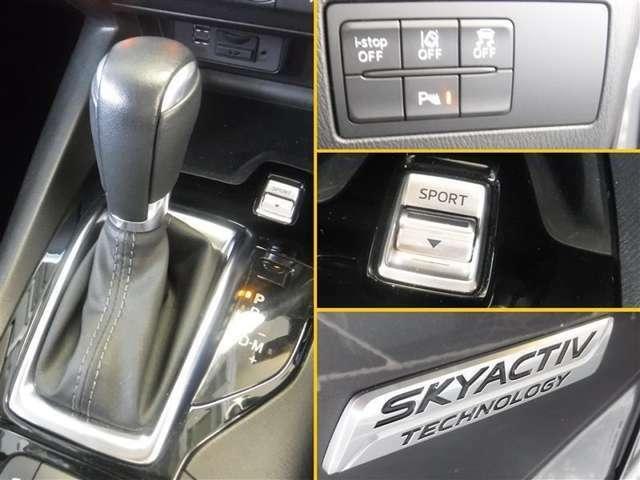 オ-トマチック車でありながらマニュアル感覚のドライビングが愉しめる「シ-ケンシャルシフトマチック」を採用しています。安全運転支援システムを搭載しています。補助機能ですので、安全運転を心がけくださいね。