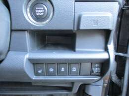 お車の事故や修理の際は自社鈑金塗装工場完備しておりますので、格安にて修理致します!トラブルの際は早急に対応させていただきます!修理期間中は代車も無料でお貸しします!
