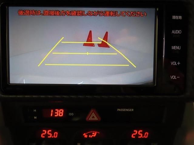 後方の見える安心をお届けするバックモニター付:バックするときのアシストラインもあって楽々バック!車庫入れや縦列駐車をサポートし、苦手な駐車も安心です!今やもう手放せない装備ですネ♪