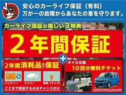 チャンスグループは損保ジャパンの代理店も行っております。新規加入及び保険の相談もできます。