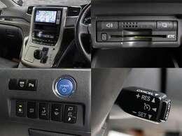 機能満載の純正HDDナビは高精細に加え音楽の録音機能付きです。