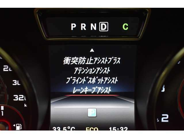 安全装備レーダーセーフティ搭載!前車追従クルーズコントロール機能 ディストロニック装備!更にCPAプラス(緊急ブレーキシステム)搭載で安全性が格段に向上!!