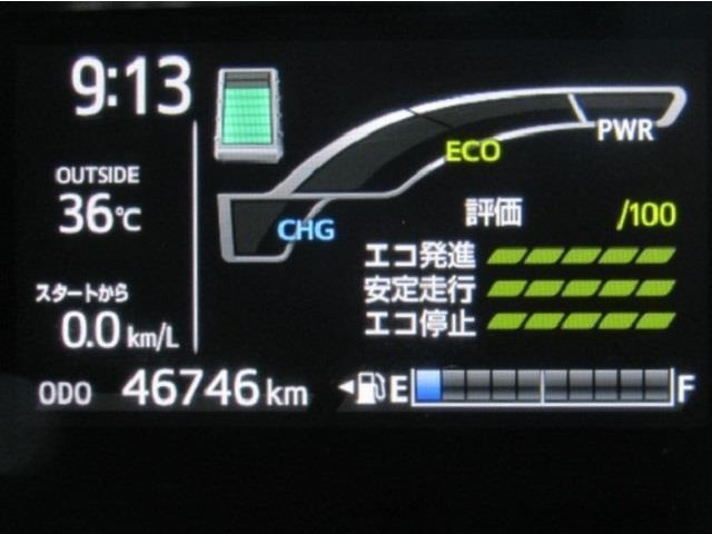 走行距離はおよそ47,000kmです。
