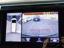 アラウンドビューモニターシステム搭載!クルマの前後左右のカメラを用いて全方位をナビモニターで確認が出来き安全運転・駐車をサポートします!