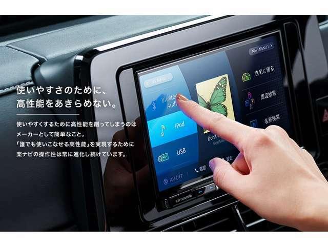 Aプラン画像:簡単な設定で、国産車全メーカーの純正ステアリングリモコンからの操作も可能に。お好みの機能を割り当てることもできます。