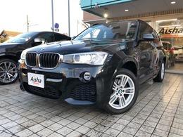 BMW X3 xドライブ20d Mスポーツ ディーゼルターボ 4WD 1オーナー・Dアシスト・360カメラ・18AW