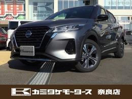 日産 キックス 1.2 X (e-POWER) コンパクト・SUV・e-POWER