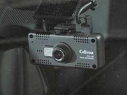 SELLSTAR製ドライブレコーダー取り付け済。