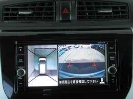360度周囲が丸見えで、安心・安全のアラウンドビューモニター(全周囲カメラ)搭載車です!
