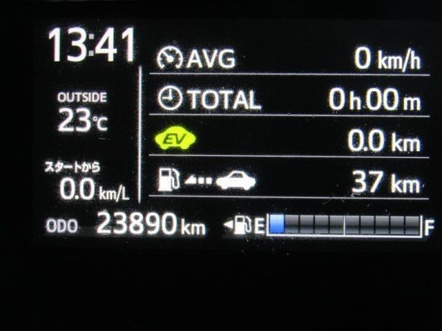 走行距離はおよそ24,000kmです。