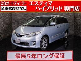 トヨタ エスティマハイブリッド 2.4 G 4WD 両側自動ドア HDDナビ 地デジ クルコン HID