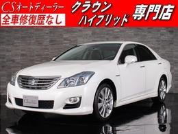 トヨタ クラウンハイブリッド 3.5 黒本革/HDDナビ/プリクラッシュ/エアシート