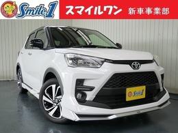 トヨタ ライズ 1.0 Z 新車/装備10点付 7型ナビ ドラレコ