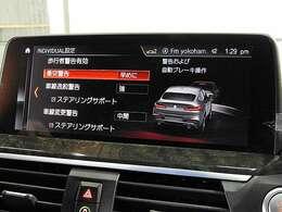 アクティブクルーズコントロール(先行車との車間を維持しながら自動で車速を制御、停止や再加速も自動制御)&ドライビングアシスト(レーンチェンジ警告&車線逸脱&前車接近警告、衝突被害軽減ブレーキ)