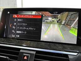 全周囲3D&トップ&サイド&リアビューカメラと前後障害物センサー(PDC)装備、さらにパーキングアシスト付きで、駐車をサポート。