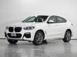 BMW X4 xドライブ30i Mスポーツ 4WD 全周囲カメラ 禁煙 360度画像