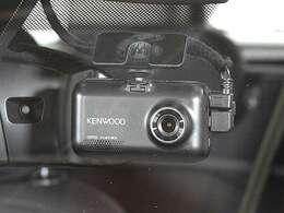 前後撮影可能なKENWOOD製ドライブレコーダー装備。