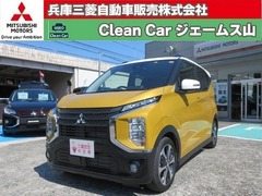 三菱 eKクロス の中古車 660 T 兵庫県神戸市垂水区 149.8万円