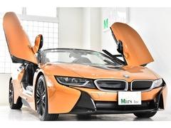 BMW i8ロードスター の中古車 ベースモデル 東京都練馬区 1530.0万円