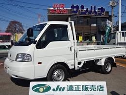 日産 バネットトラック 1.8 DX ロング ダブルタイヤ 1t積載 オートマ