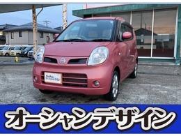 日産 モコ 660 G
