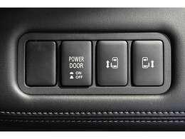 とっても便利な両側電動スライドドア★狭い場所でも大きく開放して乗り降りラクラク♪運転席のスイッチやリモコン操作でカンタン開閉!