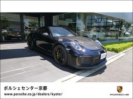 ポルシェ 911 GT2 RS PDK 本社在庫 新車保証継承 1オーナー