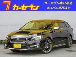 スバル レヴォーグ 1.6 STI スポーツ アイサイト 4WD 本革シ-ト ナビバックカメラスマ-トキ-