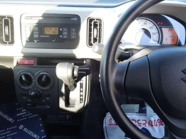【高品質宣言】全車、第三者機関AISの中古車鑑定付き!車両品質評価書をお渡しします。詳細はこちら:http://www.ecar.co.jp/ais.html